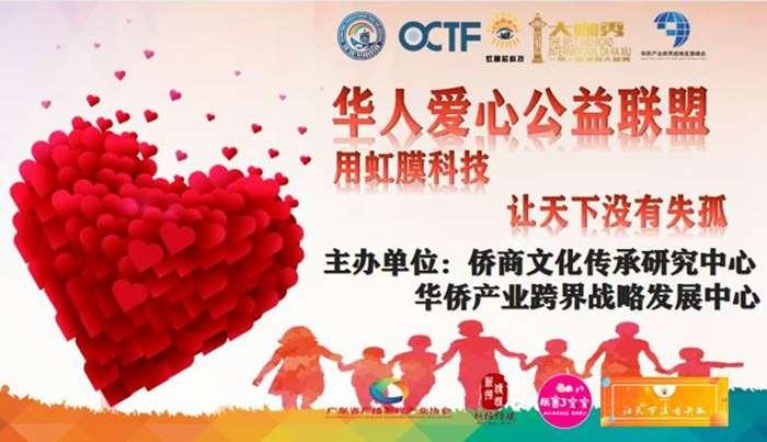 http://www.huodongxing.com/file/20190811/5883509755840/163509790576059.jpg