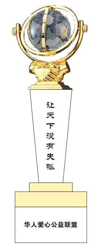 http://www.huodongxing.com/file/20190811/5883509755840/193509795376065.jpg