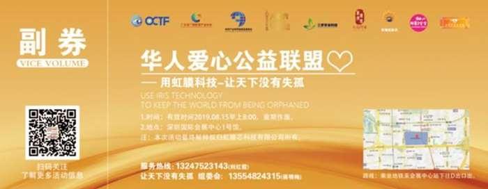 http://www.huodongxing.com/file/20190811/5883509755840/273509788946058.jpg