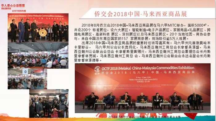 http://www.huodongxing.com/file/20190811/5883509755840/473509794474287.jpg