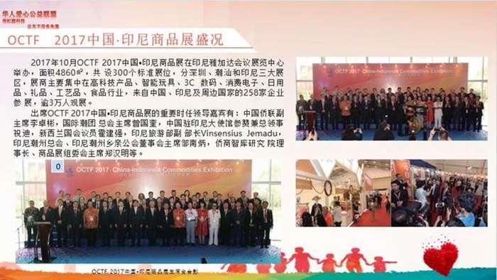 http://www.huodongxing.com/file/20190811/5883509755840/473509794534288.jpg