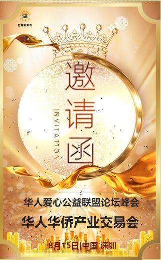http://www.huodongxing.com/file/20190811/5883509755840/623510402094496.jpg