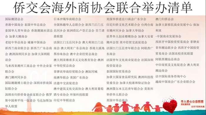 http://www.huodongxing.com/file/20190811/5883509755840/873509794364286.jpg