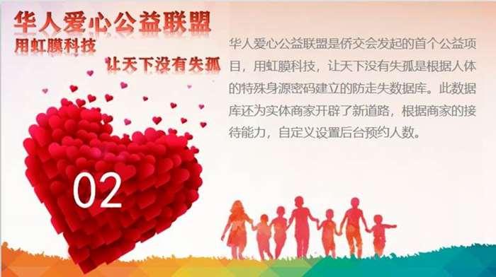 http://www.huodongxing.com/file/20190811/5883509755840/923509795056064.jpg