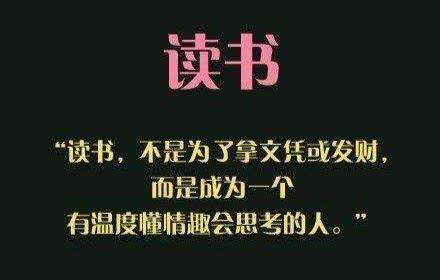 http://www.huodongxing.com/file/20190816/1193514761220/923577077386303.jpg