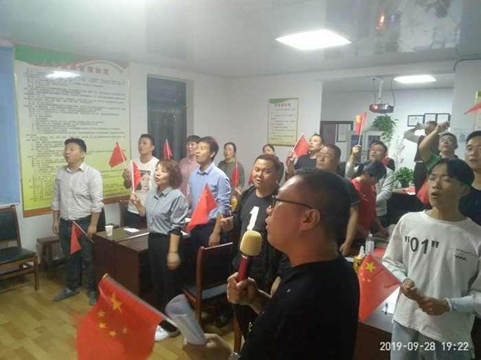 http://www.huodongxing.com/file/20190823/6593521393394/113564550309249.jpg