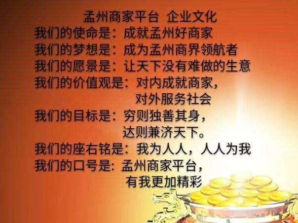 http://www.huodongxing.com/file/20190823/6593521393394/373564553979252.jpg
