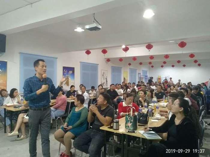 http://www.huodongxing.com/file/20190823/6593521393394/743564551569250.jpg