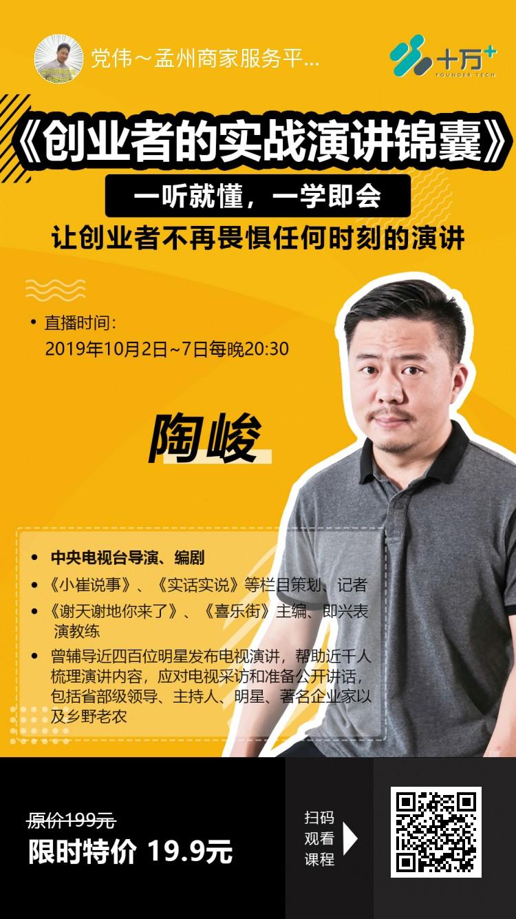 http://www.huodongxing.com/file/20190823/6593521393394/923564552045023.png