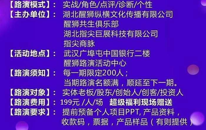 http://www.huodongxing.com/file/20190828/3393526615703/123620303381569.jpg