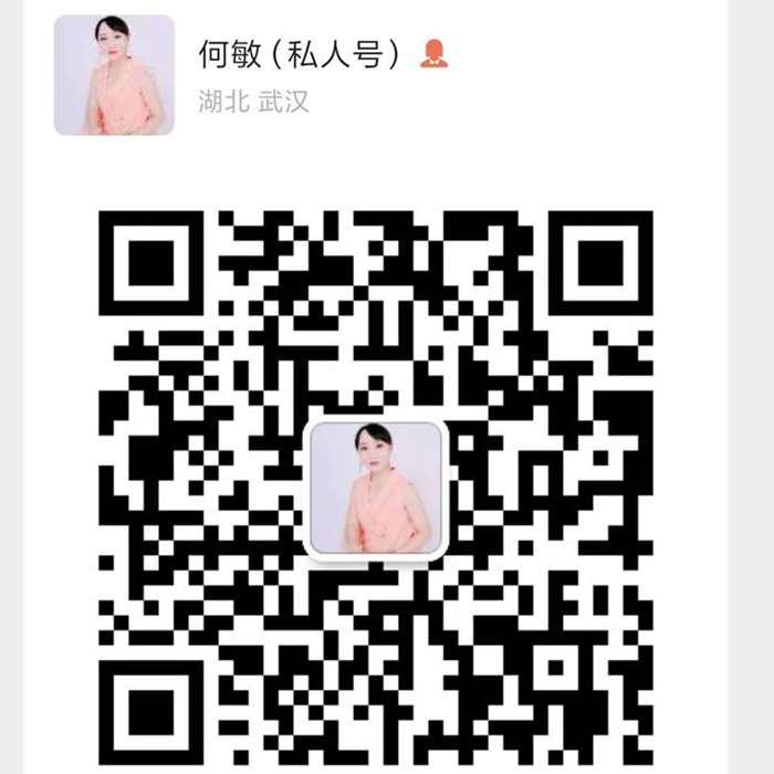 http://www.huodongxing.com/file/20190828/3393526615703/553620296648401.jpg