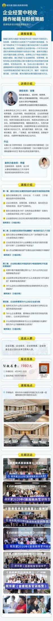 http://www.huodongxing.com/file/20190926/5283555452352/934103002858523.jpg