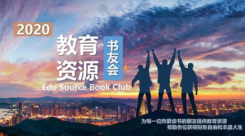 http://www.huodongxing.com/file/20191022/6263581528115/343896430198962.jpg