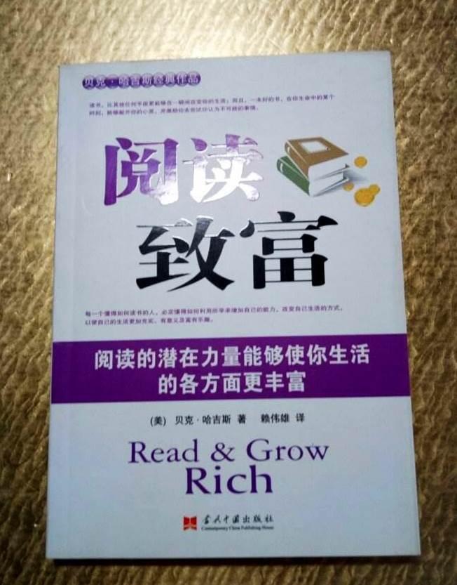 http://www.huodongxing.com/file/20191022/6263581528115/853896437949821.jpg