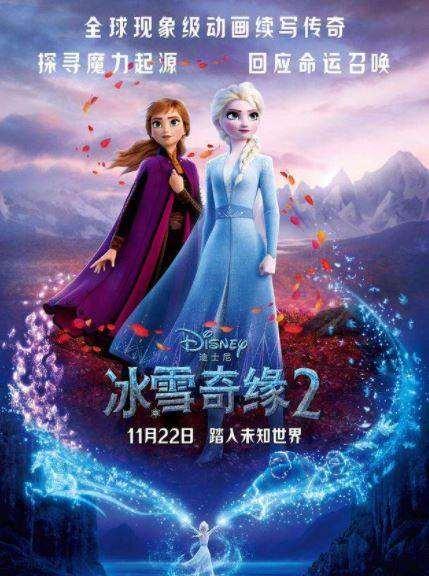http://www.huodongxing.com/file/20191029/8893588006070/373605752563284.jpg
