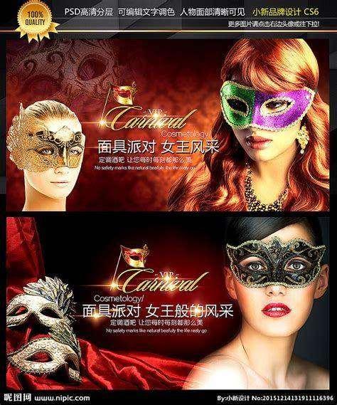 http://www.huodongxing.com/file/20191030/2303589783194/103591165890428.jpg