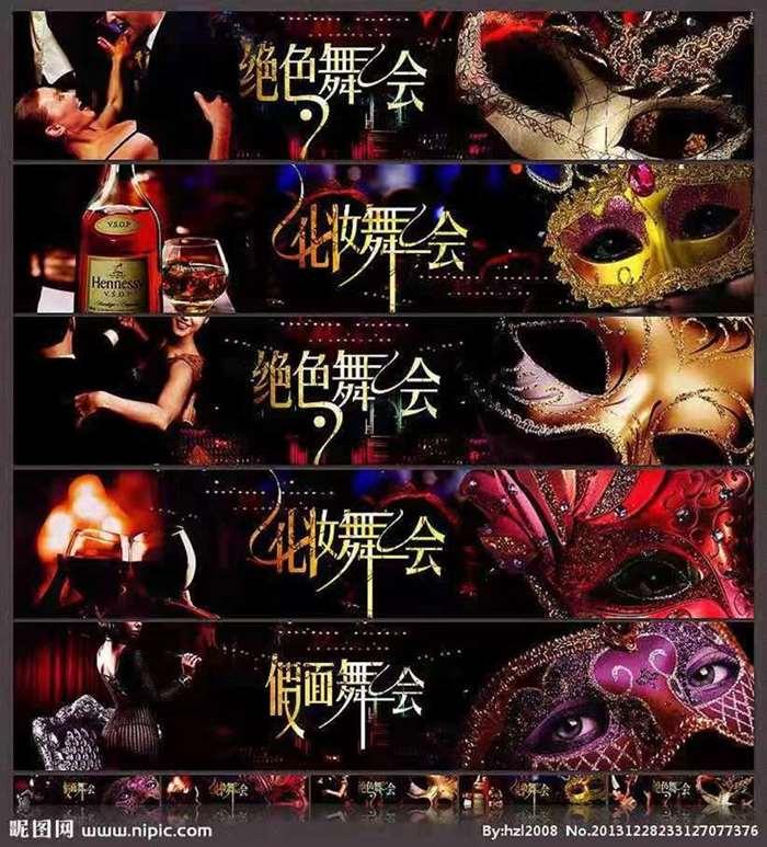 http://www.huodongxing.com/file/20191030/2303589783194/403591821298862.jpg
