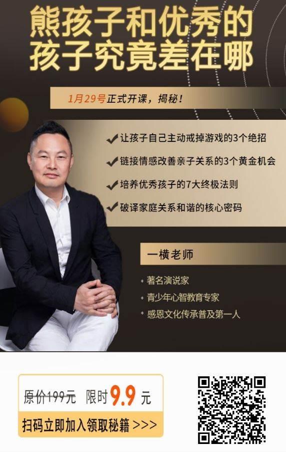 http://bbdian.cn/file/20191102/8953592503104/693663447102485.jpg