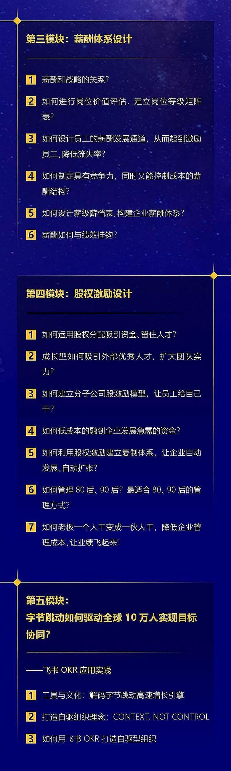 http://www.huodongxing.com/file/20191106/3803596076678/183981001066101.jpeg