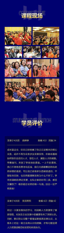 http://www.huodongxing.com/file/20191106/3803596076678/603981001206102.jpeg