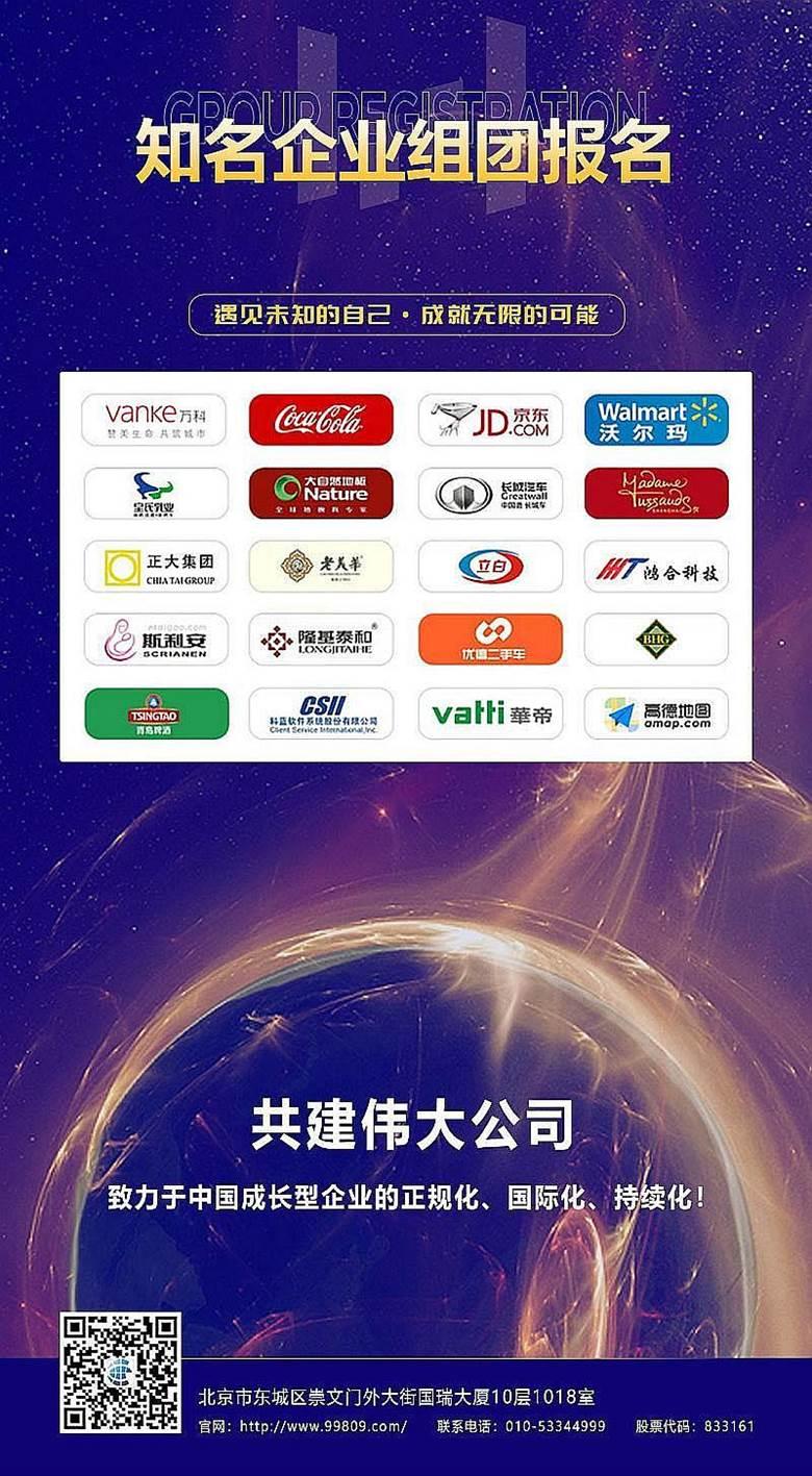 http://www.huodongxing.com/file/20191106/3803596076678/913981001306103.jpeg