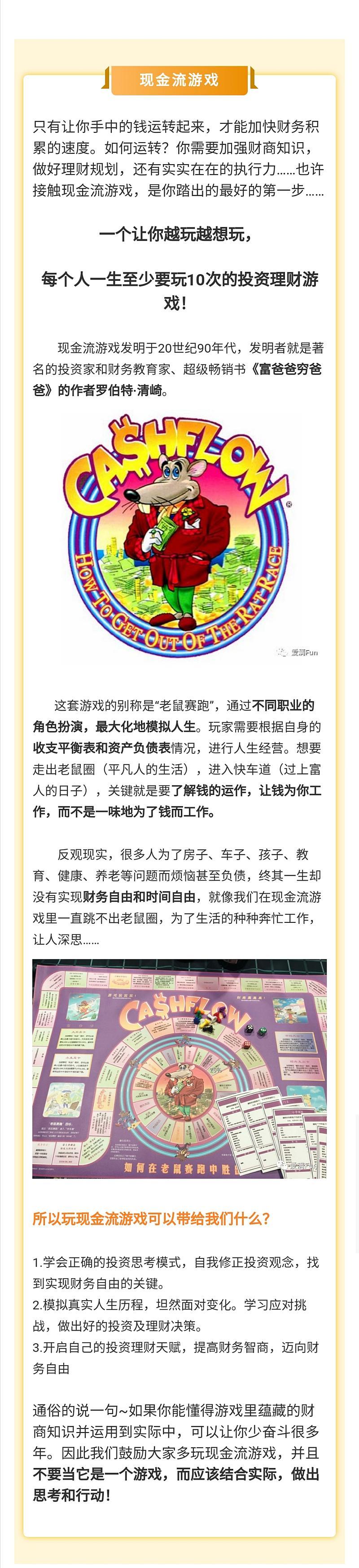 http://www.huodongxing.com/file/20191107/1653597577874/104303090943427.jpeg