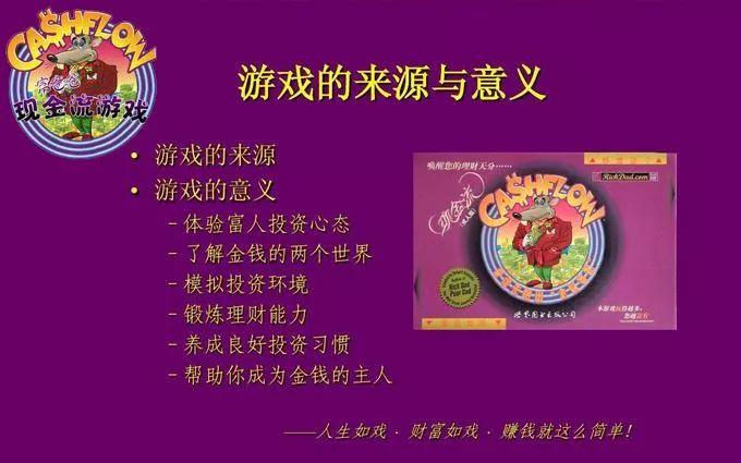 http://www.huodongxing.com/file/20191107/1653597577874/354302430480434.jpeg