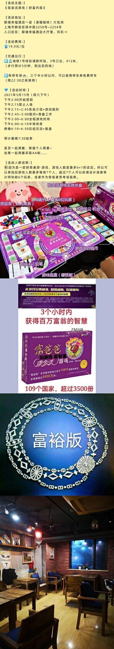 http://www.huodongxing.com/file/20191107/1653597577874/744117755605666.jpg