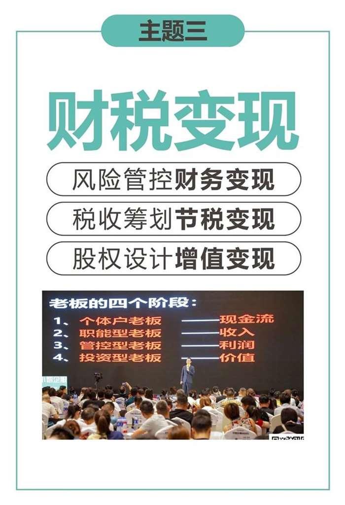 http://www.huodongxing.com/file/20191113/1063603644976/153643590263985.jpg