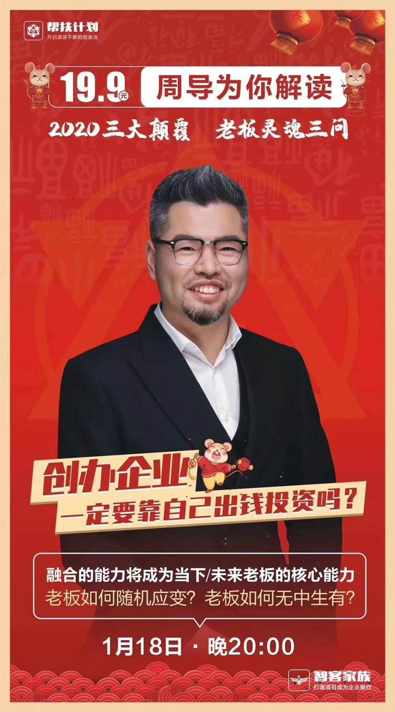 http://www.huodongxing.com/file/20191113/1063603644976/183656718670276.jpg