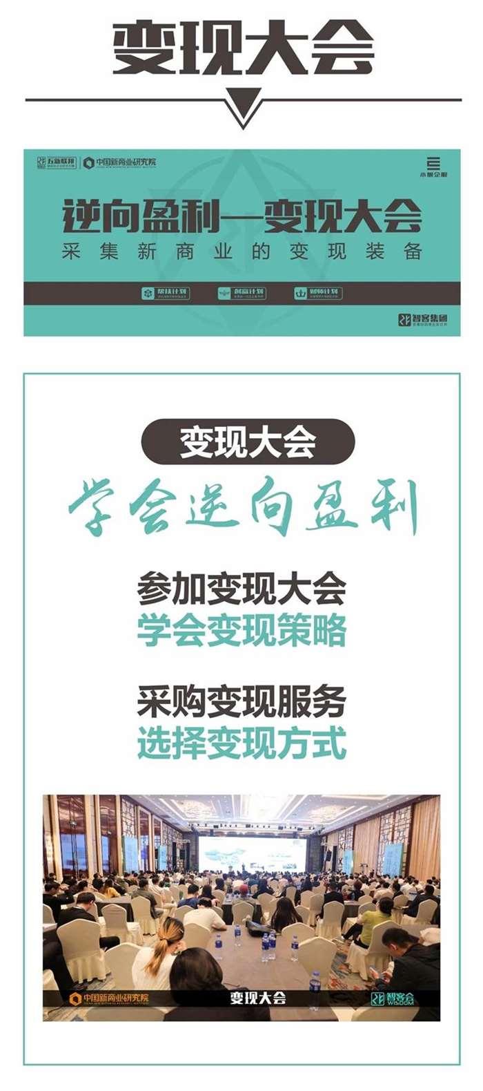 http://www.huodongxing.com/file/20191113/1063603644976/213617916455879.jpg