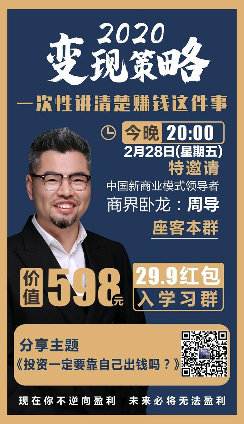 http://www.huodongxing.com/file/20191113/1063603644976/213704479600875.jpg
