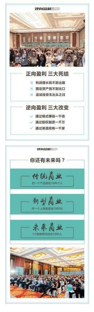 http://www.huodongxing.com/file/20191113/1063603644976/263643589557489.jpg
