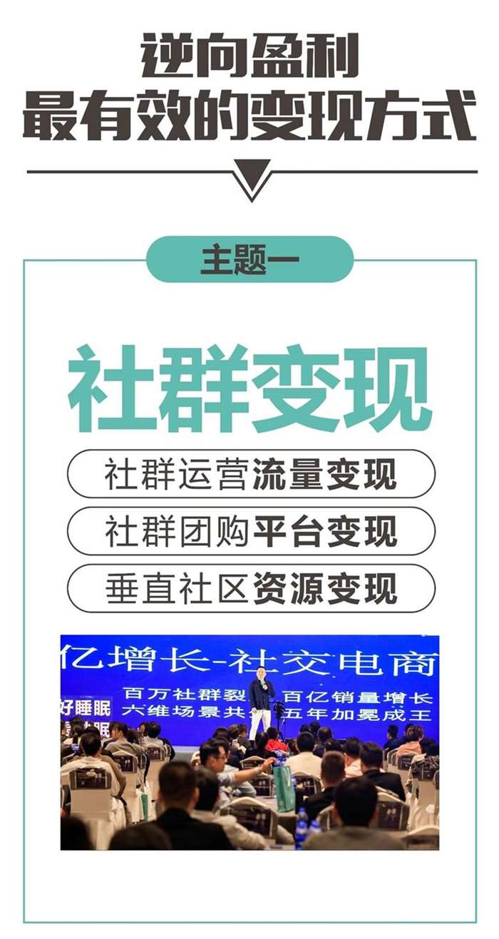http://www.huodongxing.com/file/20191113/1063603644976/263643590063984.jpg