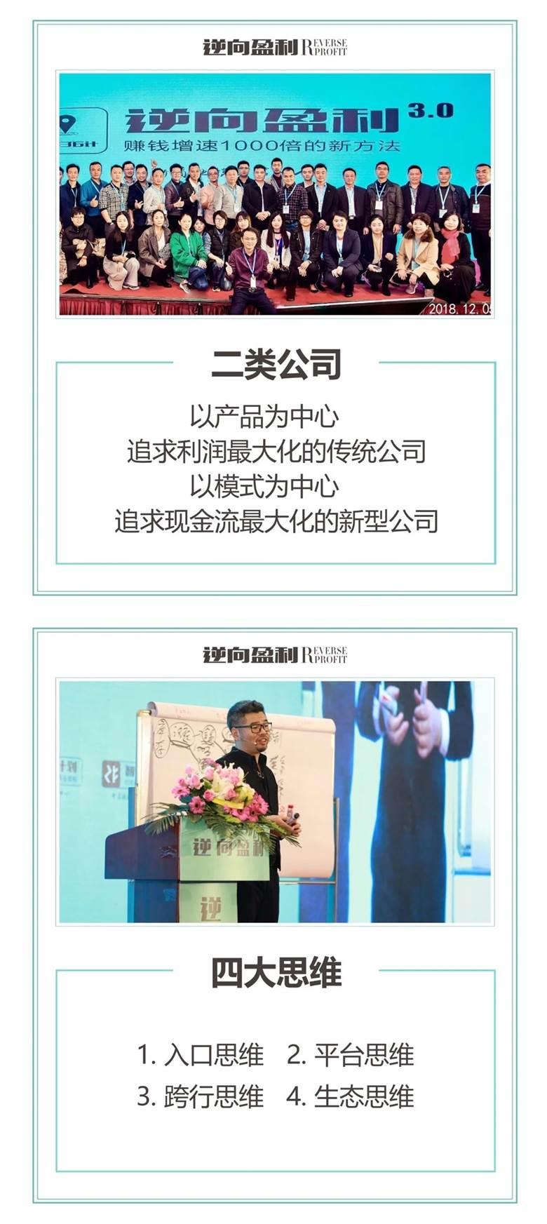 http://www.huodongxing.com/file/20191113/1063603644976/273667419105416.jpg