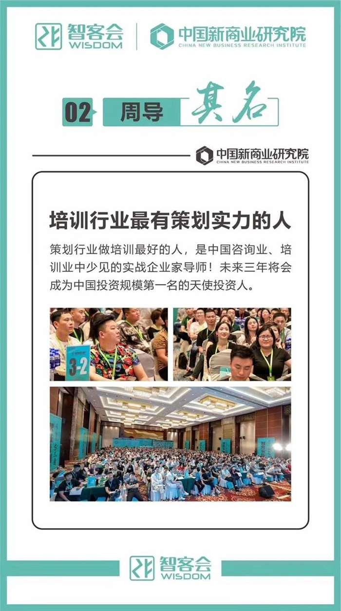http://www.huodongxing.com/file/20191113/1063603644976/363617918766538.jpg