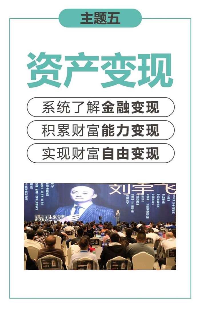 http://www.huodongxing.com/file/20191113/1063603644976/363643590407499.jpg