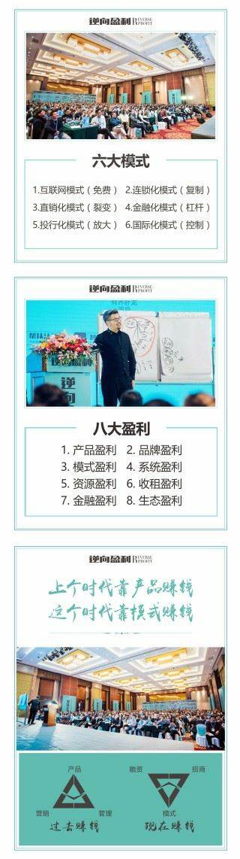 http://www.huodongxing.com/file/20191113/1063603644976/363659461953210.jpg