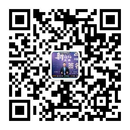 http://www.huodongxing.com/file/20191113/1063603644976/363660702850466.png