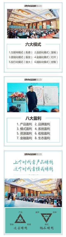 http://www.huodongxing.com/file/20191113/1063603644976/383643589473976.jpg