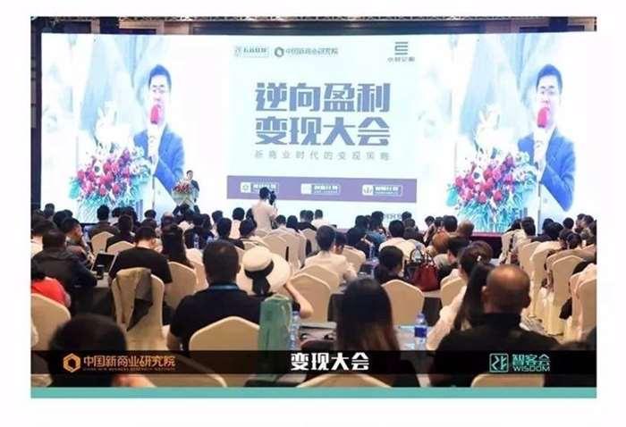 http://www.huodongxing.com/file/20191113/1063603644976/383643589947496.jpg