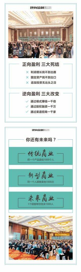 http://www.huodongxing.com/file/20191113/1063603644976/383667419315418.jpg