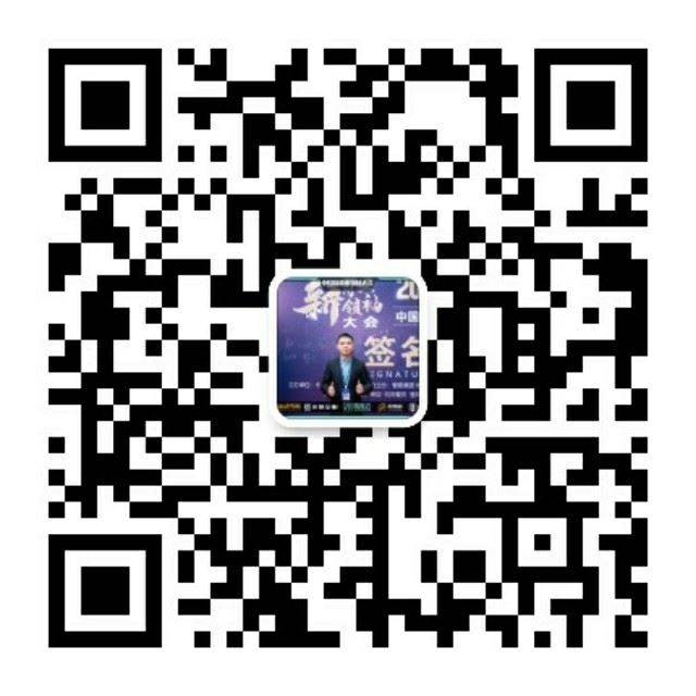 http://www.huodongxing.com/file/20191113/1063603644976/403683598607753.jpg