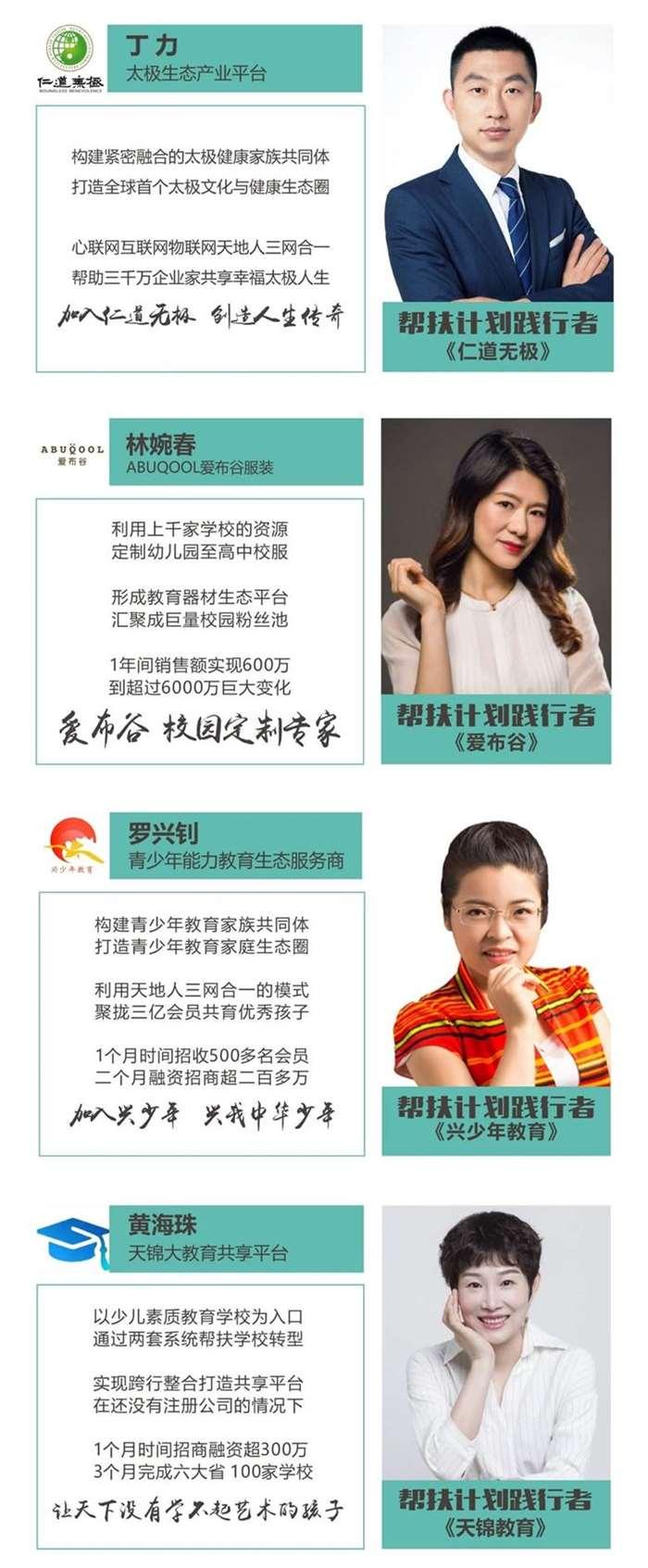 http://www.huodongxing.com/file/20191113/1063603644976/413617916206527.jpg