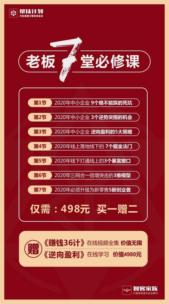 http://www.huodongxing.com/file/20191113/1063603644976/413669705890183.jpg