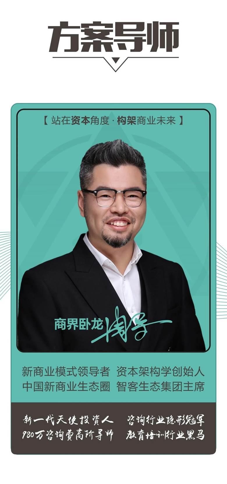 http://www.huodongxing.com/file/20191113/1063603644976/433659463953222.jpg