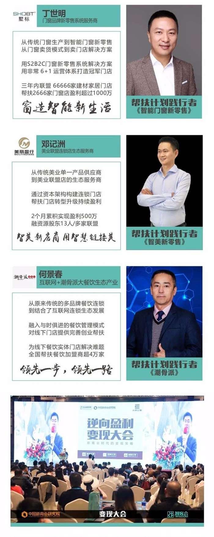 http://www.huodongxing.com/file/20191113/1063603644976/443617916306528.jpg