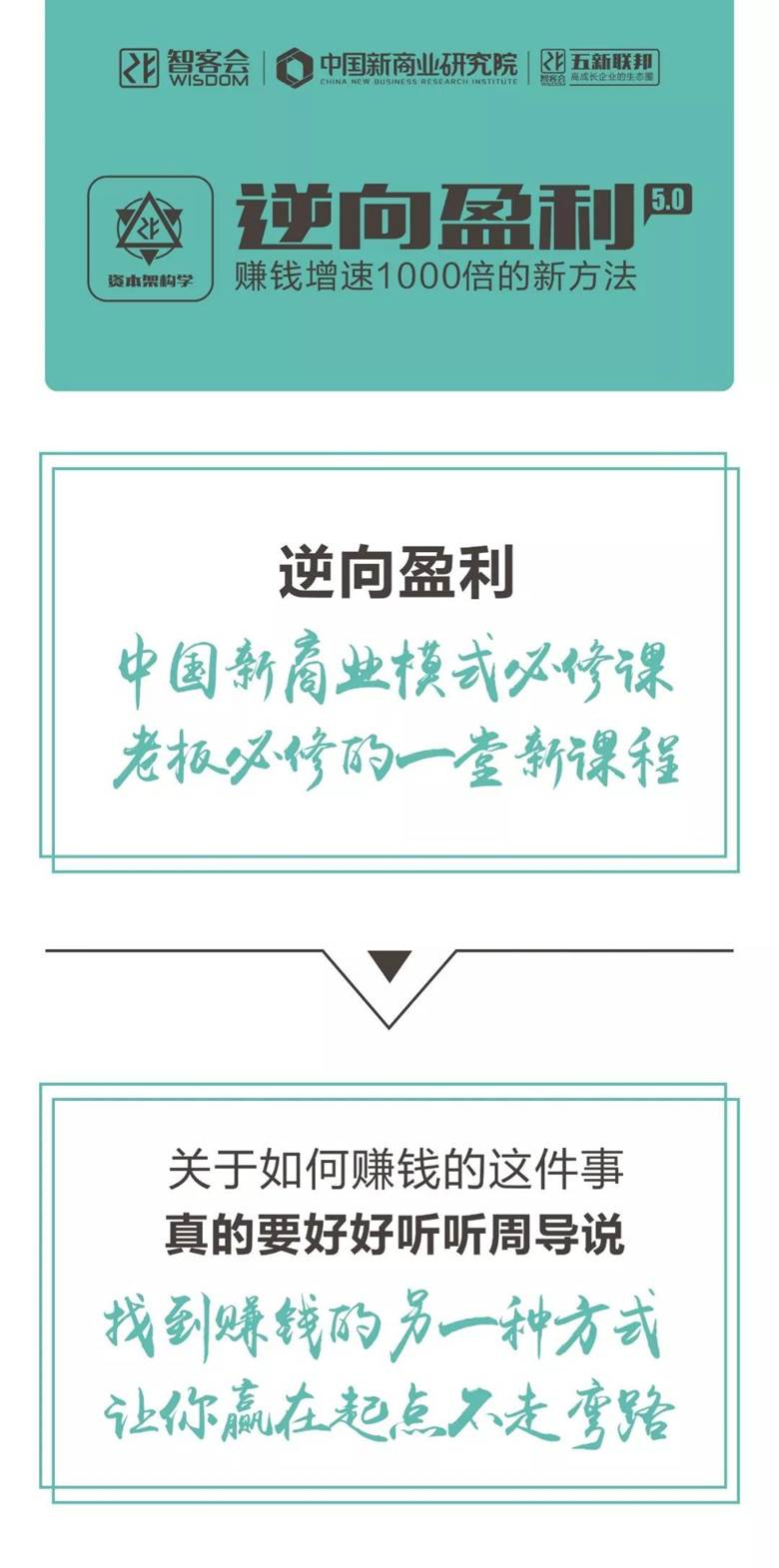 http://www.huodongxing.com/file/20191113/1063603644976/443659461373208.jpeg