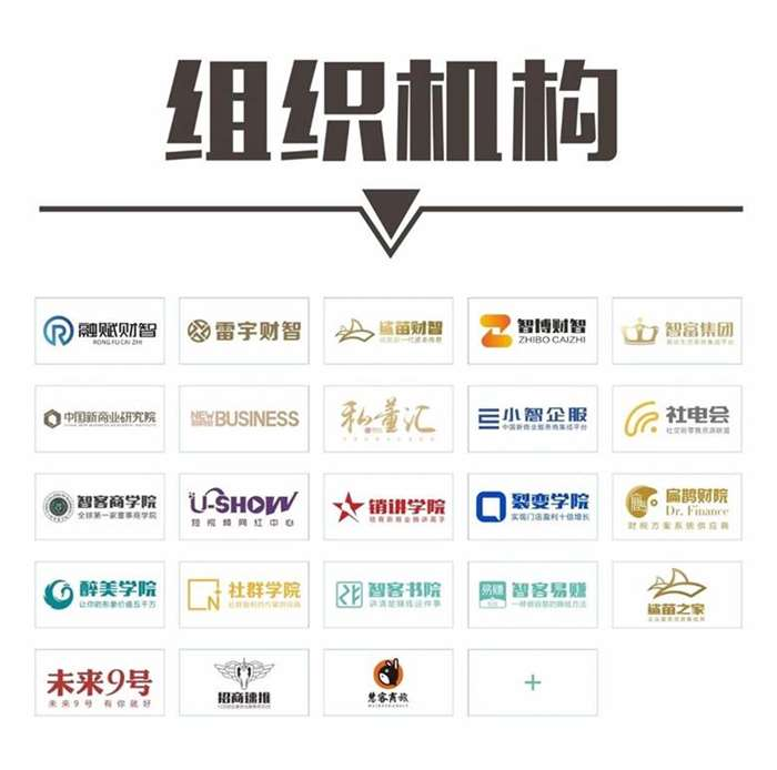 http://www.huodongxing.com/file/20191113/1063603644976/453643590477500.jpg