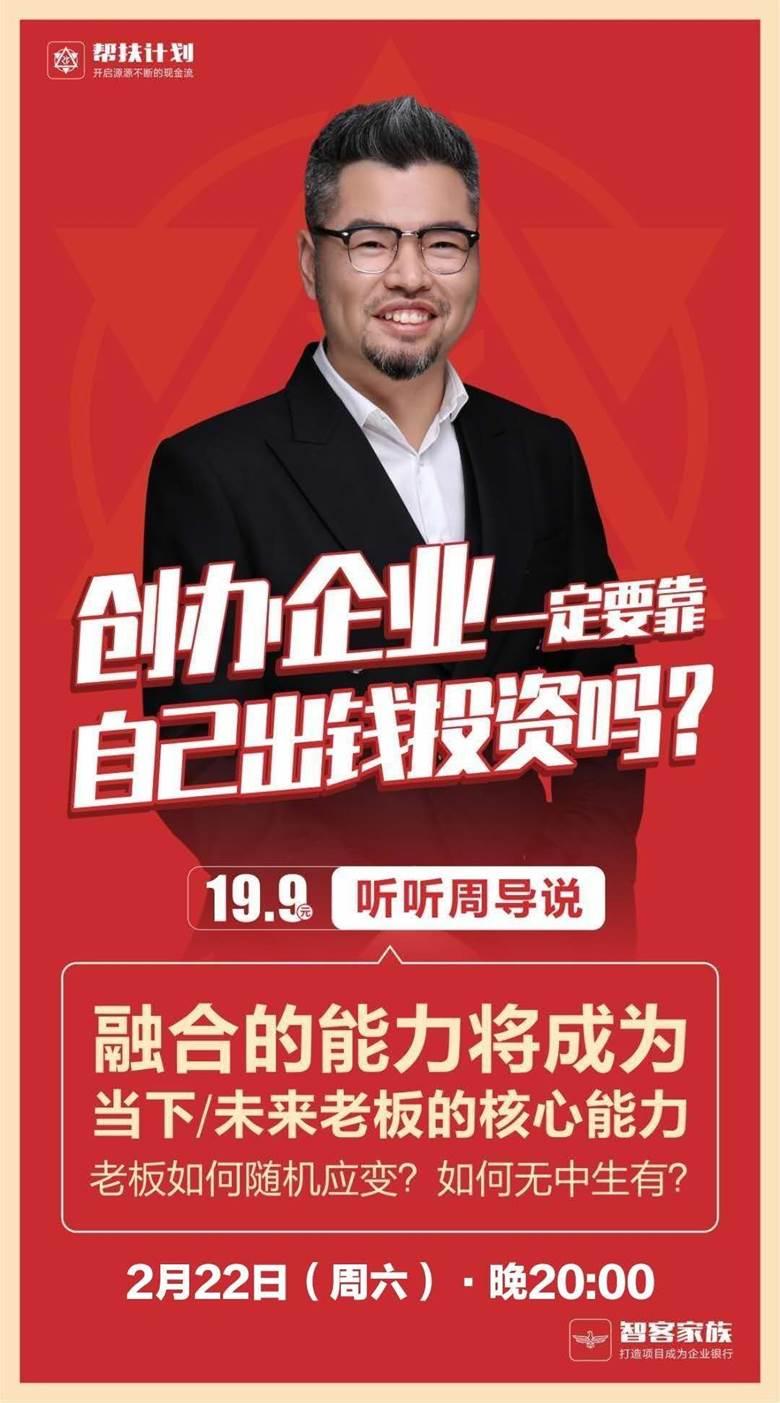 http://www.huodongxing.com/file/20191113/1063603644976/453698441152186.jpg